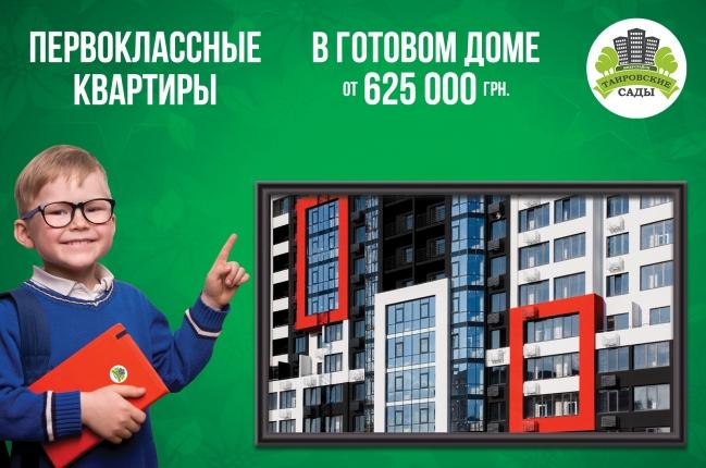 Первоклассные квартиры в готовом доме - акции, Таировские Сады, фото