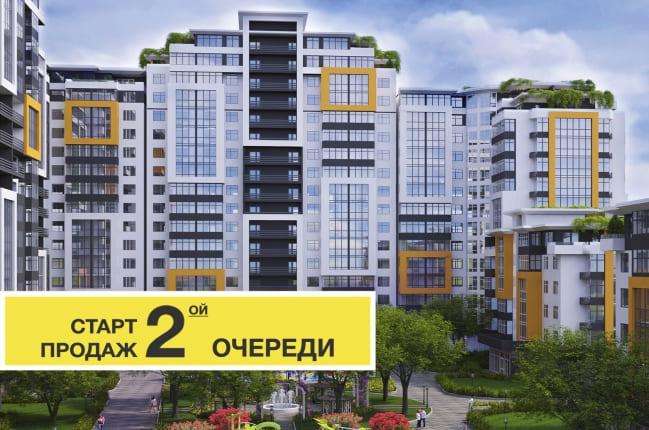 Старт продаж второго пускового комплекса - акции, Таировские Сады, фото