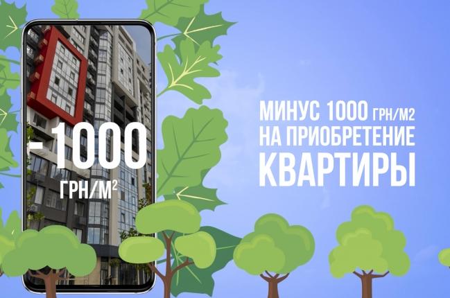 Октябрьский ценопад - акции, Таировские Сады, фото