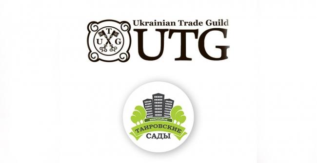 Сотрудничаем с лучшими: UTG - блог, Таировские Сады, фото